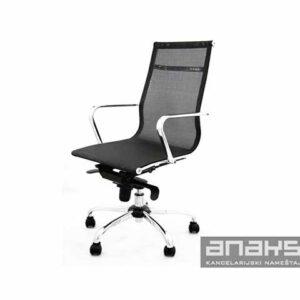 anaks-kancelarijska-fotelja-absolut-r-v