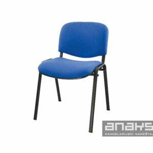 anaks-konferencijska-stolica-visi