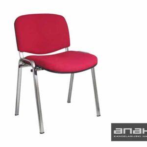 anaks-konferencijska-stolica-visi-hromirana