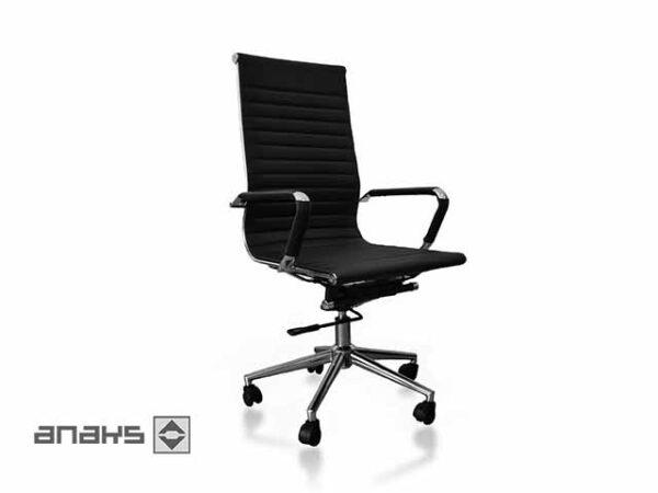 kancelarijska-fotelja-bob-hbr